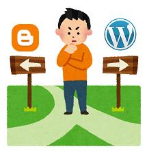 Bloggerか WordPressか